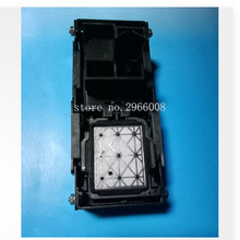 цена на Free shipping !  dx5 printhead ink station capping station cap assembly for skycolor 4180 6160 9160 inkjet printer