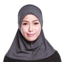 Muslim Women's Long Shawl Wrap Hat Cap HeadScarf Hijab Underscarf Headwear Fashion Scarf