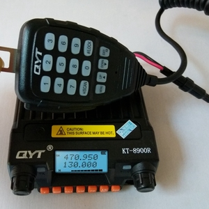Image 3 - KT 8900R携帯無線トランシーバトライバンド136〜174mhz 240 260mhz400 480mhz outpower 25ワットポータブル携帯カーラジオ