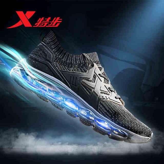 982119119528 Xtep воздуха летом Мега подушки спортивная мужская пара Для мужчин и Для женщин Беговая Спортивная обувь Max женские мужские кроссовки