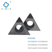 TCGT080202 TCGT080204 TCGT090202 TCGT090204 TCGT110202 TCGT110204 PCD CBN Diamond Inserts Internal Turning Tool CNC Lathe