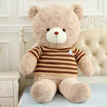 big plush round eyes coffee color stripe sweater teddy bear toy huge bear doll gift about 160cm
