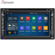 6.2 Inch Quad Core Android 5.1 Car DVD Multimedia  For Universal With 16 GB Flash Wifi Bluetooth GPS Free Map