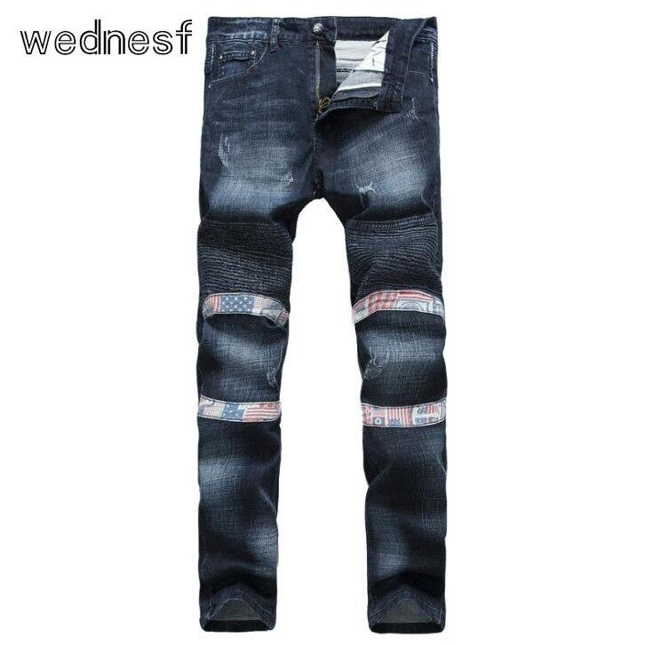 1530 Elastic Quality jeans Elasticity Motorcycle jeans Fashion Hip hop Moto jeans Mens biker jeans