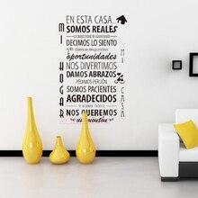 Цитаты на испанском ДОМ ПРАВИЛА Виниловые снимающаяся Настенная Наклейка на стену декорация Гостиная Wall art Home Decor плакат 44 см х 69 см
