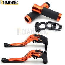 CNC Motorbike Adjustable Brake Clutch Levers for SUZUKI GSXR 1000 K5 2005-2006 GSXR 600 2006-2010 K6 GSXR 750 K7 K9 2006-2010 цена в Москве и Питере
