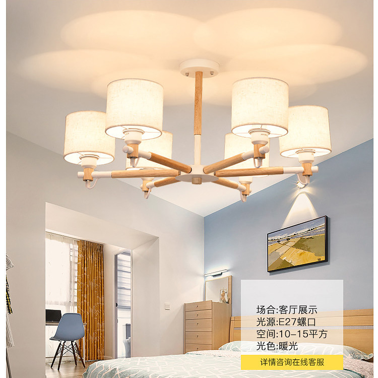 Nordic minimalist modern living room lamp bedroom study children's room wooden cloth creative cloth cover wood chandelier E27 led creative personality chandelier modern minimalist dining room bedroom lamp romantic living room lamp