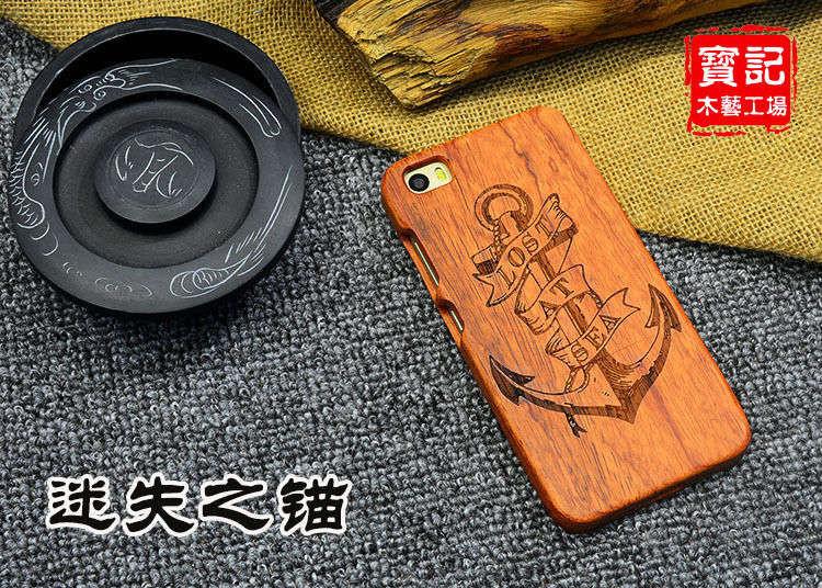xiaomi mi5 case (18)