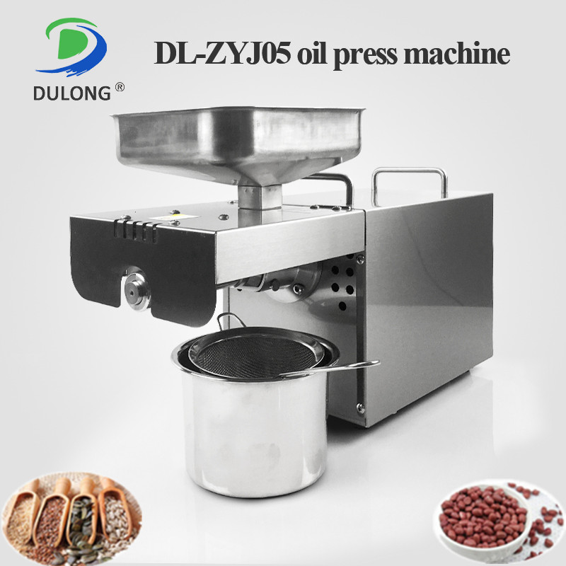 Stainless Steel Mini Oil Press Machine For Seed, Nut Peanut,Cocoa Beans, Sesame Commercial Grade Oil Extraction Presser home use 110v or 220v seed oil press machine nut seed automatic stainless all steel presser high oil extraction
