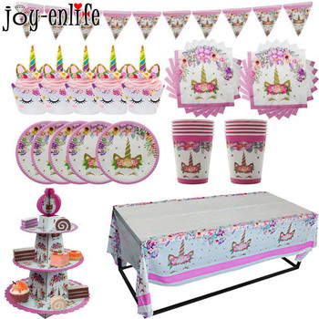 1set Unicorn Theme Party Disposable Tableware Kits Kids Birthday Paper Plates Baby Shower Tablecloth Unicorn Party Cake Toppers 1