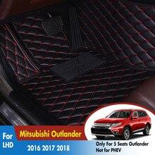 Автомобильные коврики для Mitsubishi Outlander 5 мест 2016 2017 2018 автомобильные аксессуары для интерьера кожаные Коврики для автомобиля-Стайлинг LHD