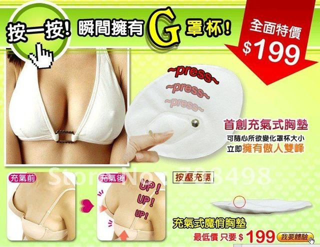 wholesale--2011 NEW PROMOTION, washable magic, press up, inflatable bra pad/free shipping