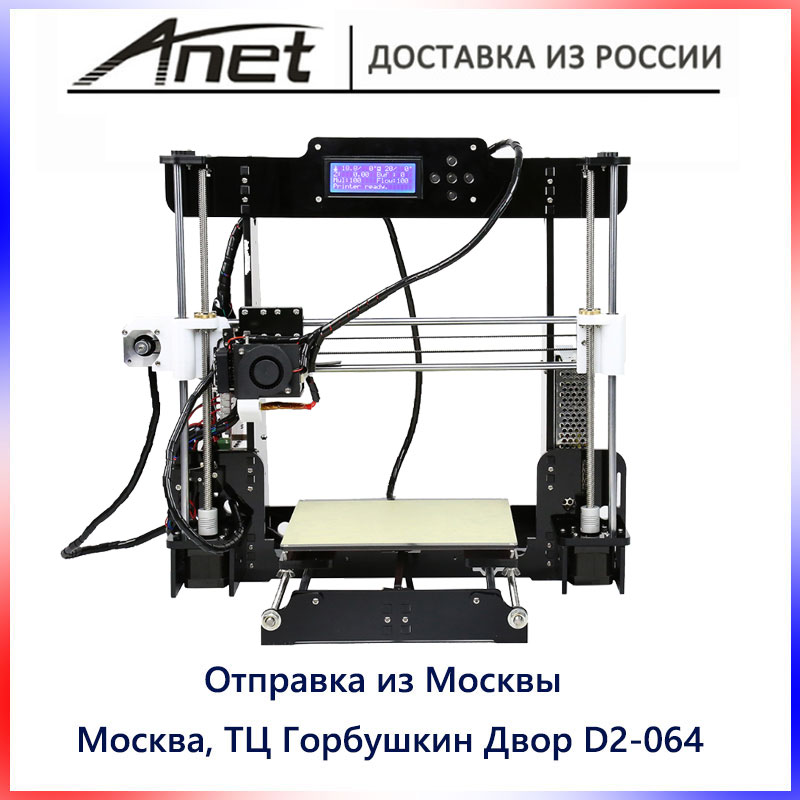 3D printer kit New prusa i3 reprap Anet A6 A8/ 8GB SD PLA plastic as gifts/ express shipping from Moscow Russian warehouse additional soplo nozzle 3d printer kit new prusa i3 reprap anet a6 a8 sd card pla plastic as gifts express shipping from moscow