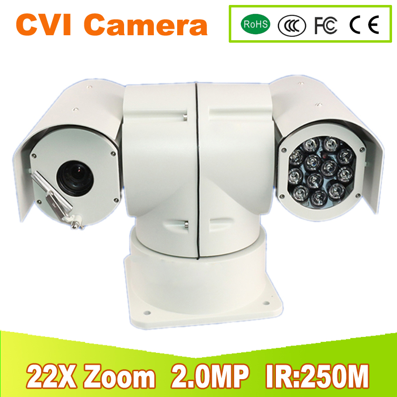 YUNSYE Police PTZ camera  CVI Medium Speed Dome Camera outdoor & indoor Pan/Tilt Zoom PTZ 22X optical Zoom CVI CAMERA IR:250M police pl 12743ls 02m