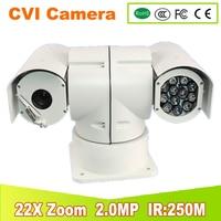 YUNSYE Police PTZ Camera CVI Medium Speed Dome Camera Outdoor Indoor Pan Tilt Zoom PTZ 22X