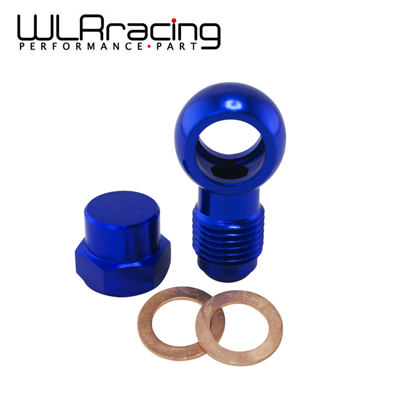 WLR RACING - ALUMINUM BLUE 044 Fuel Pump AN6 to 12.5MM Outlet Banjo Adapter Fitting + Cap WLR-FK045BL+FK047