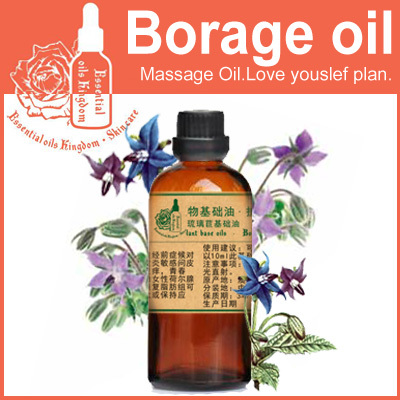 100% pure plant base oil essential oil Borage oil 100ml Australia imports Breast Enhancement Rhytidectomy Anti - aging