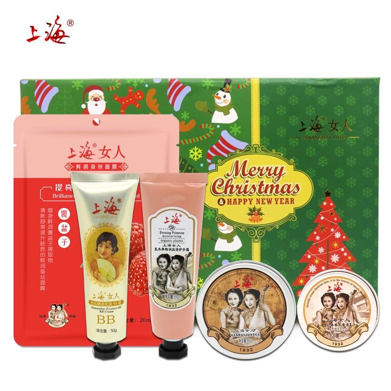 Christmas Gifts Set 5pcs Tuberose essential oil cream Osmanthus BB Cream Classic solid perfume Shea Butter Hand Cream silk mask