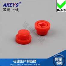 15pcs  A96/12*12*7.3 Omron Hat Circular Plastic Keycap Does Not Include Key Switch