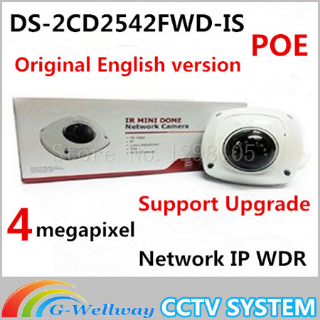 Original english version DS-2CD2542FWD-IS replace DS-2CD2532F-IS 4MP Mini Dome Network CCTV IP Built Mic Camera DS-2CD2542FWD-IS cd диск fleetwood mac rumours 2 cd