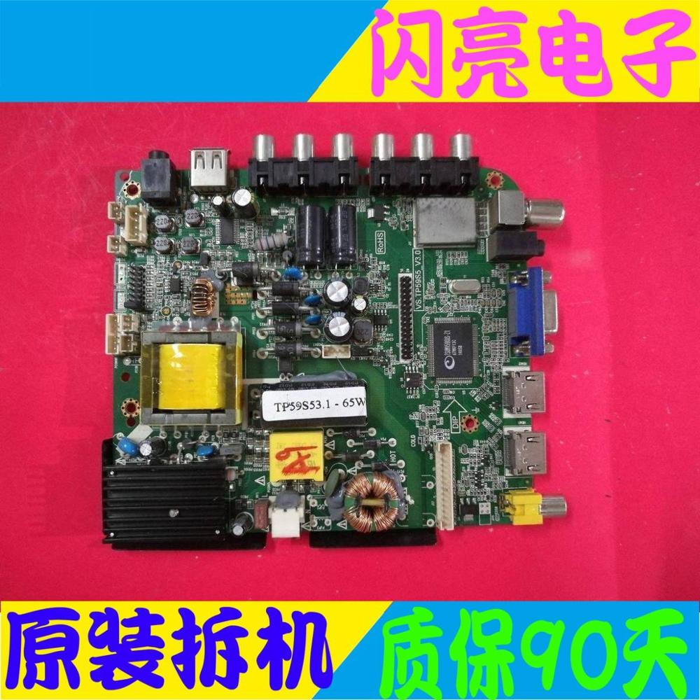Audio & Video Replacement Parts Main Board Circuit Logic Board Constant Current Board Led 32d32d Motherboard Vs.tp59s5-v3.0 With Screen C320an0254lv01/0 Selected Material
