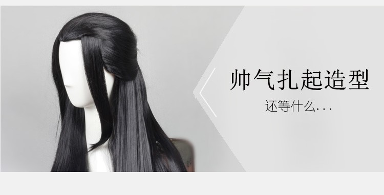 Boys Costume Accessories Novelty & Special Use Alert 80cm Black Long Vintage Hair Chinese Ancient Dynasty Hair Cosplay Ancient Chinese Hair Anime Long Hair Warrior Cosplay