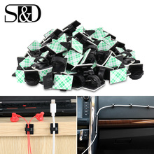 100/50/10pcs Adhesive Car Cable Clips Cable Winder Drop Wire Tie Fixer Holder Cord Organizer Management Desk Cable Tie Clamps