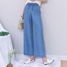Breite Frauen Mom Jeans