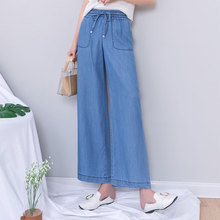 Blue Denim Wide Leg Jeans Women 2019 Summer Ankle Length Ela