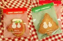 200pcs Christmas Snowman Cellophane Bag Cute Biscuit Plastic Party Favor Bag(Hong Kong)