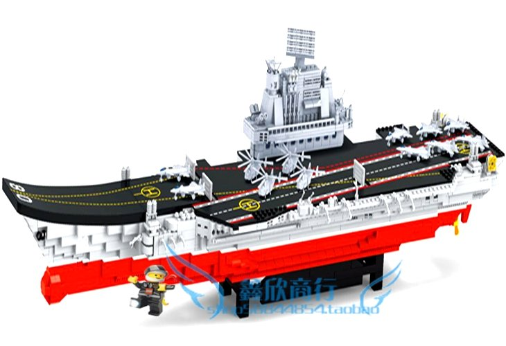model building kits compatible with lego city carrier 505 3D blocks Educational model & building toys hobbies for children lepin 02012 city deepwater exploration vessel 60095 building blocks policeman toys children compatible with lego gift kid sets