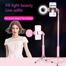 3 in 1 Selfie Stick Portatile Treppiede con Luce di Riempimento Bluetooth Remote Allungabile Monopiede Universale per iPhone Sumsang Huawei