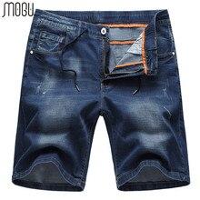 6XL 夏の新ファッションカジュアルショーツ男性ミッドウエストショートパンツジーンズ男性プラスサイズ メンズショーツ MOGU