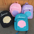 Hot-selling 2017 new Harajuku ulzzang fresh cute embroidery shells backpack women preppy style schoolbag men travel shoulder bag