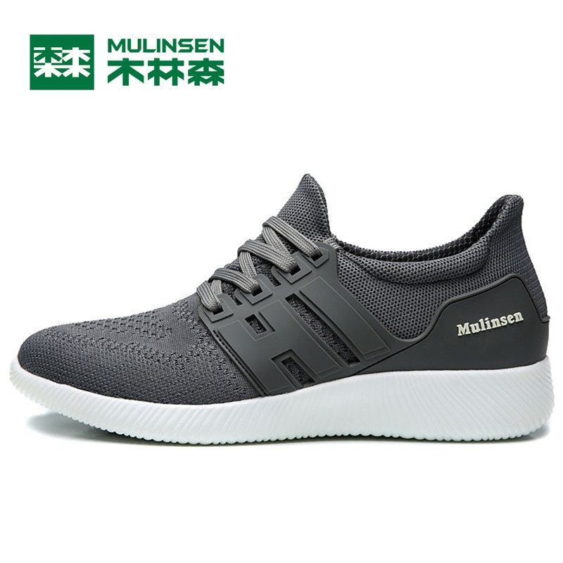 Mulinsen Men's Running Shoes gray red blue Black Outdoor Sport Shoes Fly weaving Breathable Non-slip Sport Sneakers 270254 mulinsen men s running shoes blue black red gray outdoor running sport shoes breathable non slip sport sneakers 270235