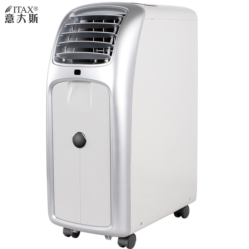 Mobile Air Conditioning Single Cold 1P Free Drainage Home One Machine Room  Installation   S-X-1117A