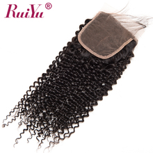 RUIYU Brazilian Afro Kinky Curly Lace Closure 100% Human Hair Closure With Baby Hair Non Remy 4×4 Inch Swiss Lace Bleached Knots