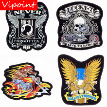 VIPOINT embroidery big skull patches eagle motorcycle badges applique for clothing XW-75