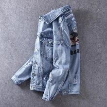 Fashion Streetwear Men Jacket Destroyed Camouflage Spliced Designer Ripped Denim Jacket Men Coat Blue Embroidery Hip Hop Jackets bleach wash extreme destroyed denim jacket