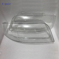 The front headlights headlamps of glass lamp shell lamp shell, transparent lid masks for Audi A6 C5 2003 2005