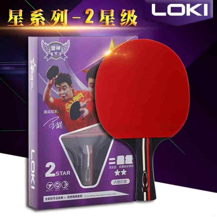 ITTF Approved  LOKI Wang Hao 2 star  Table Tennis Racket/ ping pong Racket/ table tennis bat
