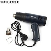 1500W Adjustalbe Tempreture Hot Air Gun Carved Oil Sludge Heater Oil Sludge Softening Electric Engine Heat