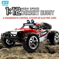 2017 Yüksek Hızlı RC araba drift 1:12 arabaları radyo kontrollü makine mikro yarışı Uzaktan Kumanda Araba Model Oyuncaklar ile Lipo pil