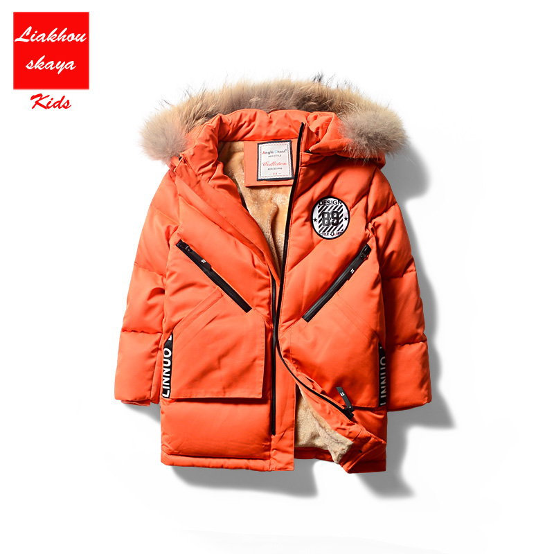 5705ee180 Buy childrens down coats and jackets and get free shipping on ...