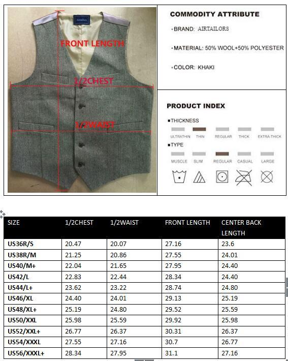 2019 Brown tweed Vests Shawl Lapel British style custom made Mens suit tailor slim fit Blazer wedding suits for men Plus Size in Vests from Men 39 s Clothing