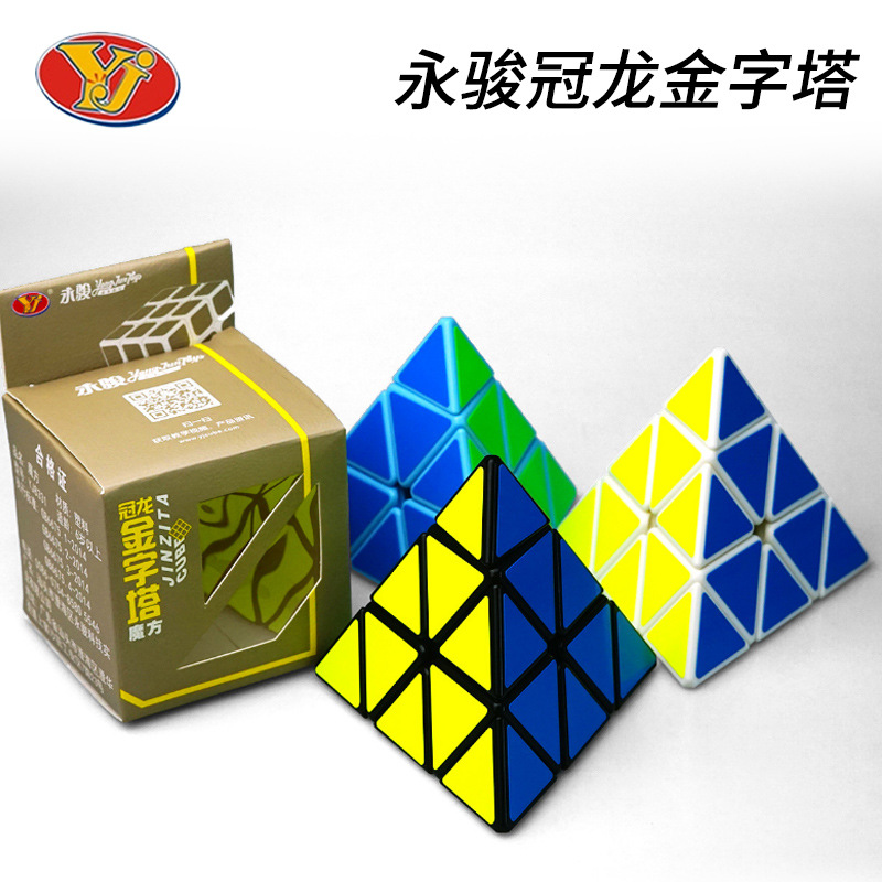 Magic Cube 3x3x3 YongJun Pyramid Speed Cube Professional Puzzle Cubo Magico Kids Education Toys For Children Neo Cube