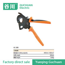 Hot sale VC-55R Automatic Cable Wire Stripper plier Wire cable cutter pliers Hand crimping tools