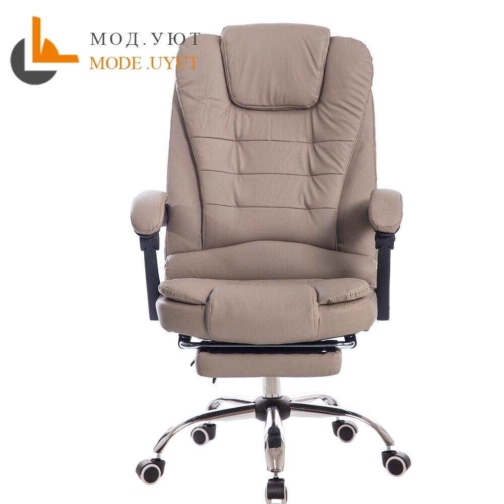 Kazzhol M888-1 hogar sillón Silla de ordenador oferta especial del personal de silla con ascensor y función del eslabón giratorio