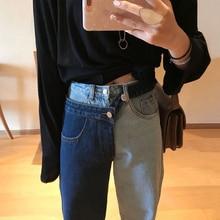 668d673f00bf3 Patchwork Fake 2 Piece Pant Suit Set Korean Streetwear Fashion Contrast  Color Straight Slim High Waist