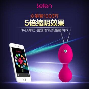 Leten Smartphone App Remote Control Nora Jiggle Balls & Ben Wa Balls vibrator Bluetooth Waterproof  sex toys for woman
